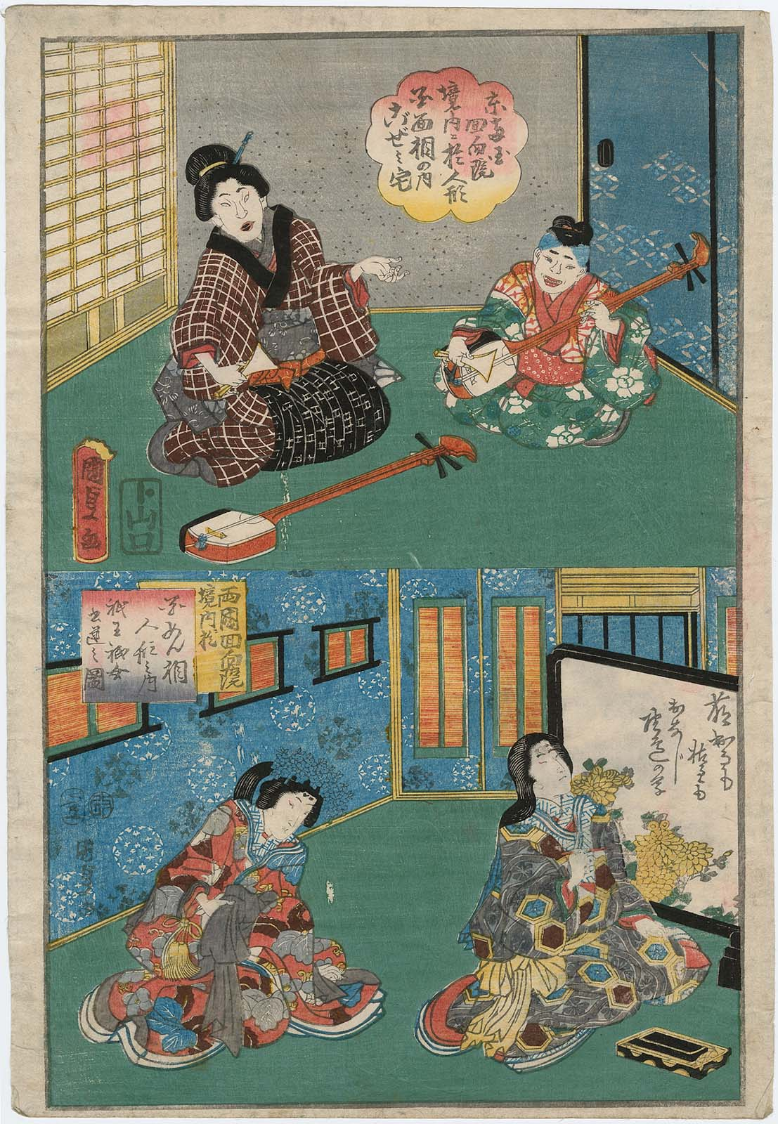 A traditional Japanese painting in two panels stacked one on top of the other. In the top panel, one woman appears to be teaching the other how to play the biwa (lute). In the bottom panel, a third woman appears to be having a one-on-one lesson with someone whose gender is harder to determine. The latter is writing on a board.