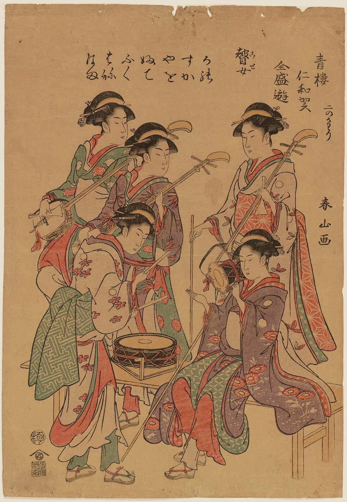 A visibly old drawing of five Japanese women in traditional dress playing musical instruments. Three play the biwa (lute) and two play drums. One of the women is seated and there are Japanese characters above the women and in the right-hand corner