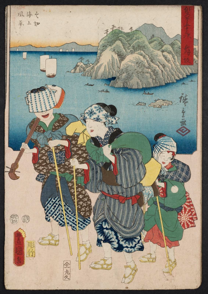 A visibly old painting of three women in traditional Japanese dress. They are walking from right to left carrying luggage and yellow canes. Their eyes are covered or partially covered by headscarves. There are mountains and a sea filled with boats in the background.